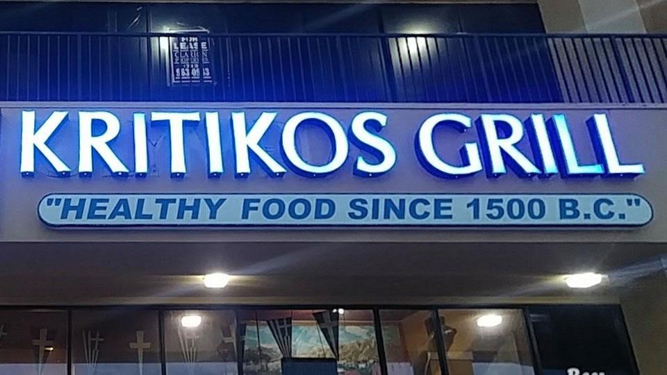 Kritikos Outdoor Sign